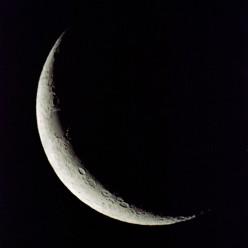 """The moon god """"El-ilah"""" (Al-ilah) of the Lunar Cycles."""