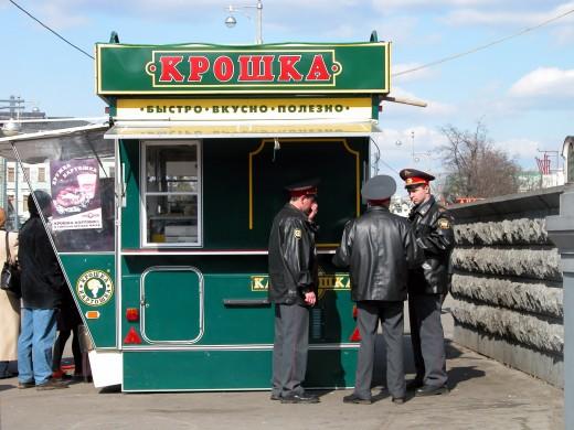 Russia - border patrol