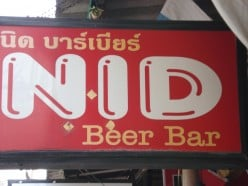 The Anatomy Of A Beer Bar