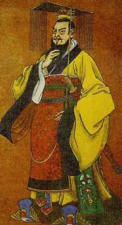 Huang Di The Yellow Emperor of China