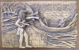 The epic of Gilgamesh also contains a flood legend. In fact flood legends are found in almost every myth of the world's peoples lending credence to the possibility.