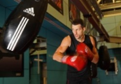 Punching Bag Exercises - 4 Best Punching Bag Routines