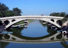 Zhao Zhou Bridge, built in the 7th century, its 37m (121ft) span remained the longest single arch in China until the middle of the 20th century