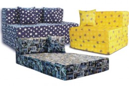 Inflatable Sofa Beds - Compare Prices on Inflatable Sofa Beds in
