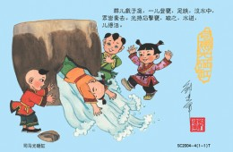 Sima Guang broke a Vat to save a drowning child at eight.