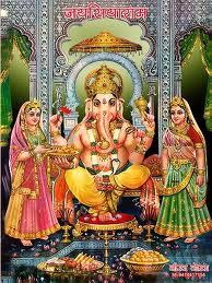 Ganesh, a Hindu god