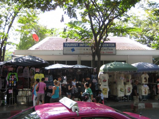 Tourist Information Station - The entrance is on Phahon Yothin Road and very easy to find