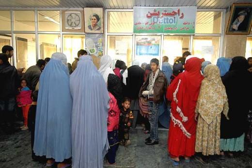 Indra Gandhi Medical Center in Kabul