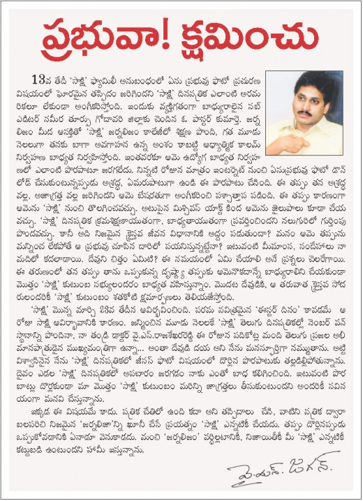 Telugu News Papers 8Wy3c4Eq