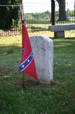 Confederate cemetery with unknown soldier at the Appomattox Court House National Historical Park