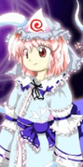 In game art of Yuyuko (touhou 7)