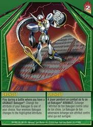 Aranaut Ability Card
