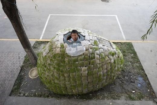 egg shaped house in beijing