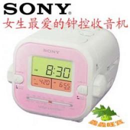 It's a Sony!