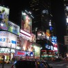 New York Nightlife – Best Places To Go Out And Have Fun