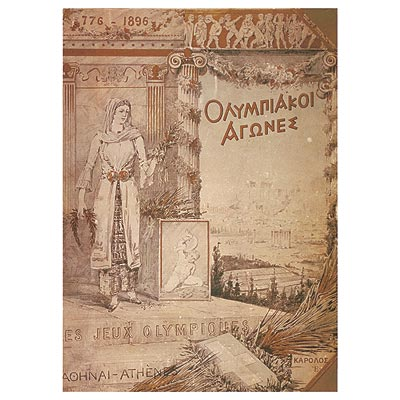No official poster was made for the 1896 Olympic Games, but the cover page of the official report is often used to refer to the Games of the I Olympiad.