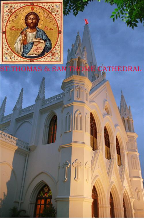 san thome cathedral, chennai