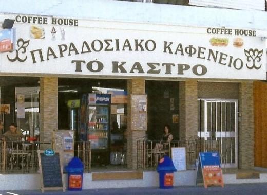 The Greek alphabet is similar to Russian Cyrillic