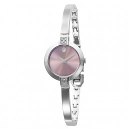 Movado the art of design in Swiss watches for 2011