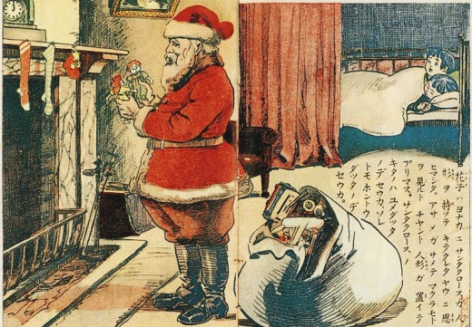 When will Santa Claus come to your house? It depends on where you are in the world.