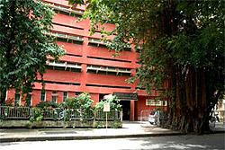 Jamna Lal Bajaj Institiute of Management Studies, JBIMS Mumbai