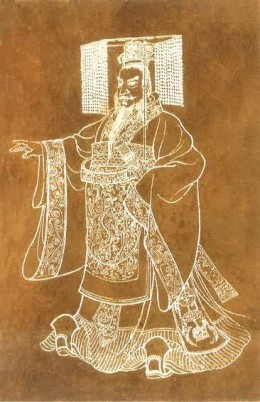 The First Emperor of Qin