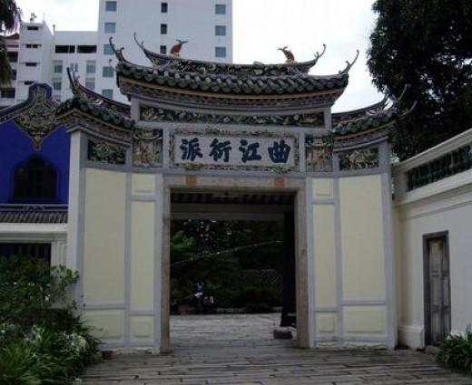 Front Gate at Cheong Fatt Tze Mansion