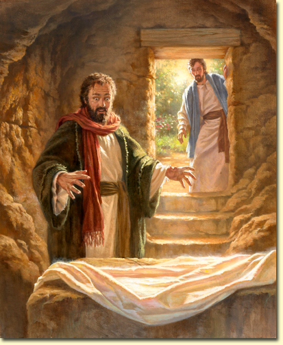 The Empty Tomb of Jesus