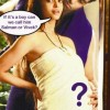 Is Aishwarya Rai Bachchan pregnant in Year 2011?