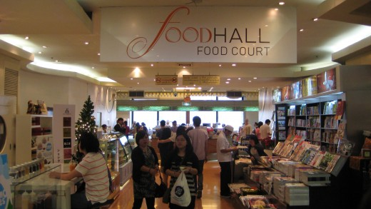 Entrance to the Food Court in Emporium