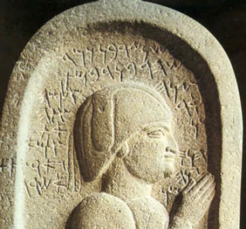 Aramaic 7th century