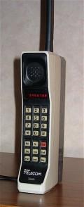 Is the Star Trek Communicator a SmartPhone
