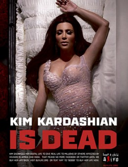 As of this writing she is not dead. But I predict Kim will be on at least one person's death watch list!