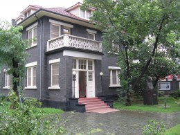 John Rabe House / Memorial, Nanjing, China