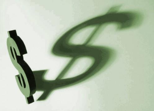 Курс доллара в нижегородских банках