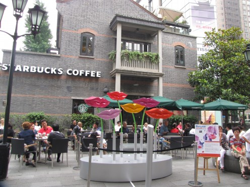 Starbucks at Xin Tian Di