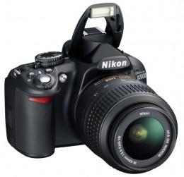Nikon D3100 + 18 - 55mm lens