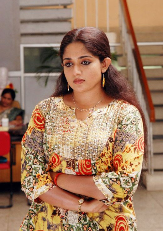 This Picture Kavya Madhavan Mula Funny Comment On This Picture Kavya