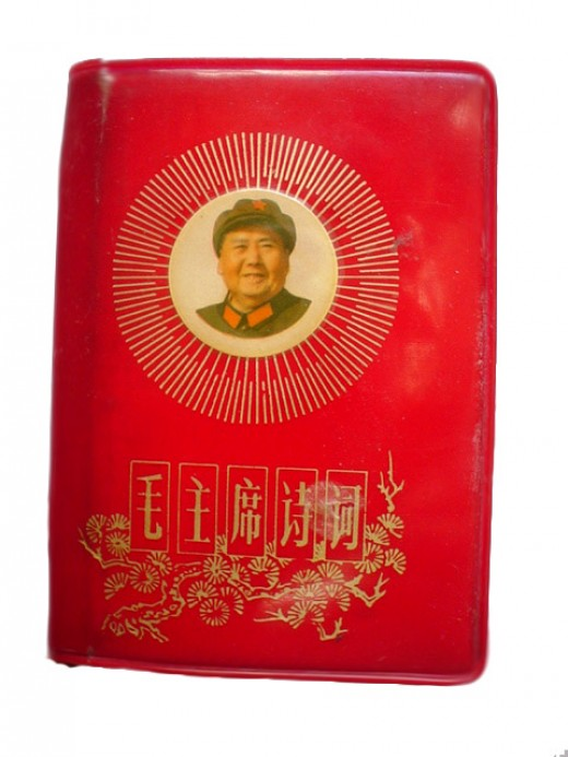 Mao's Little Red Book.  His policies led to the deaths of many millions of people in China.  Tibet was invaded per Mao and hundreds of thousands of peaceful Tibetans slaughtered.   Mao is revered in modern day communist China-go figure