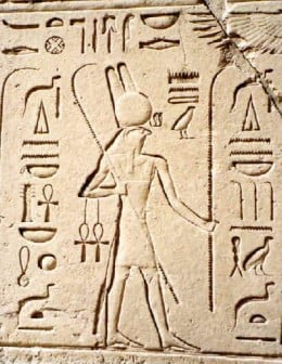 A depiction of my winner, Amun-Re, at his huge temple, Karnak.