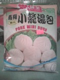 Frozen Pork Mini Buns in its packet.