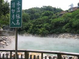 Beitou (Peitou) hot springs.