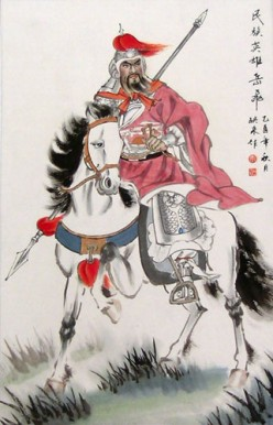 General Yue Fei, the Father of Xingyiquan