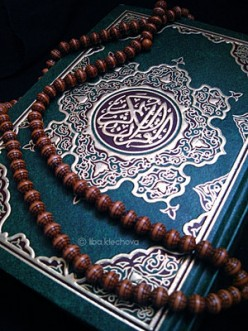 What are Islamic Sharia Laws? - Sources of Islamic Law – Islamic Jurisprudence