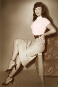 Bettie Page: Pin-Up Girl & Paradox