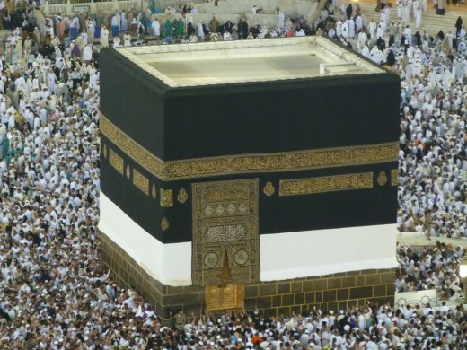 The Holy Kaaba. All Muslim around the world face the Kaaba while offering their prayers.