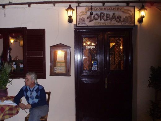 Zorbas Taverna in Plaka, Greece. Photo by miriam.mollerus (flickr)