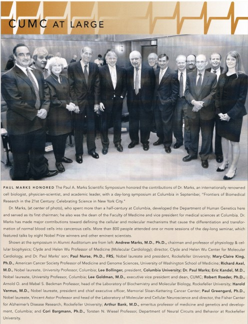 A week or so later I spotted this photo about the symposium in the medical center publication called, In Vivo.