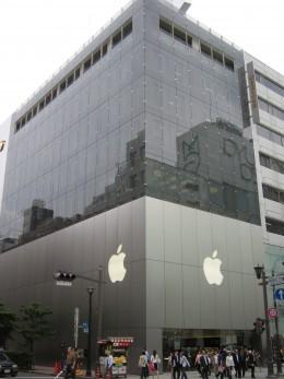 Apple Store Locator