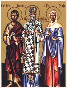 Icon of Andronicus, Athanasius of Christianopoulos and Saint Junia
